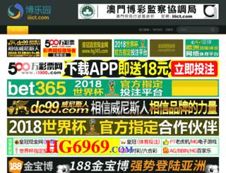 fuzzyfreak.com screenshot