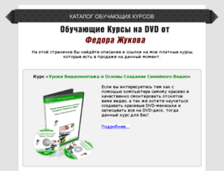fvzh.e-autopay.com screenshot