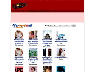 fwmail.sodazaa.com screenshot