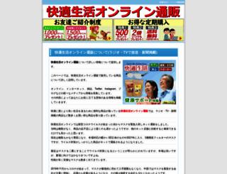 fwointl.com screenshot
