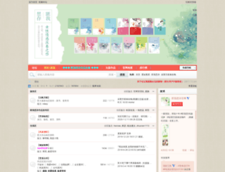 fwsc.wenxiu.com screenshot