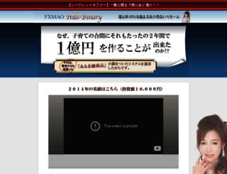 fx-mao.info-ds.jp screenshot