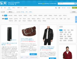 fx.lemai.com screenshot