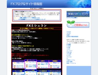 fx.zerojack.jp screenshot