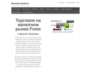 fxbook.com screenshot