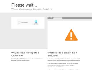 fxcash.ru screenshot