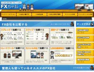 fxciao.com screenshot