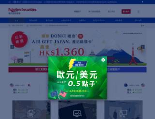 fxcmasia.com screenshot