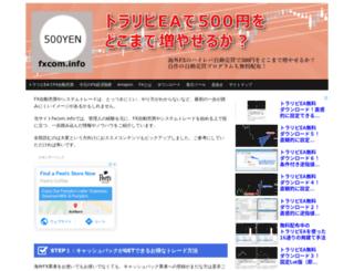 fxcom.info screenshot