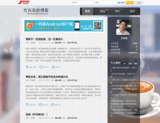 fxd.bokee.com screenshot