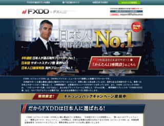 fxd.fxsignup.com screenshot