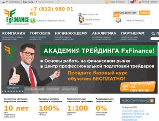 fxfinance-pro.ru screenshot