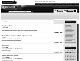 fxgeneral.com screenshot