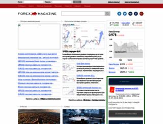 fxmag.ru screenshot