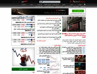 fxnewstoday.ae screenshot
