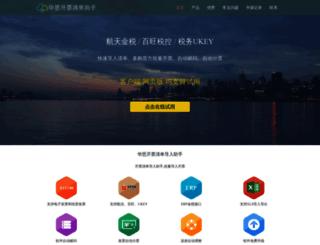 fxrjz.com screenshot