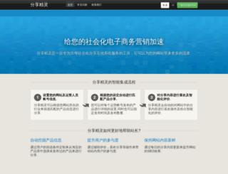 fxshell.cn screenshot