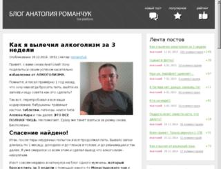 fxtrading24.ru screenshot