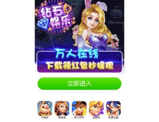 fxtras.com screenshot