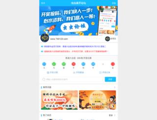 fxviolet.com screenshot