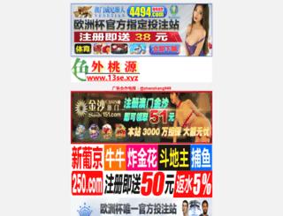 fxyiyao.com screenshot