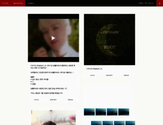fy-exo.com screenshot
