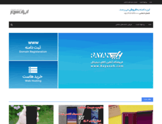 fy0.com screenshot