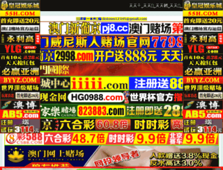 fy09.com screenshot