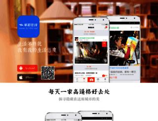 fy169.net screenshot