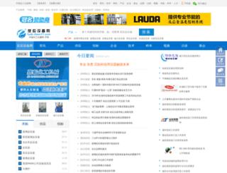 fyf.chem17.com screenshot