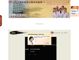 fygxb.com screenshot