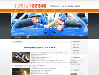 fykschen.com screenshot