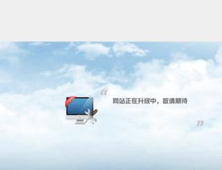 fysy.com.cn screenshot