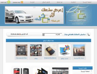 fzaa3.net screenshot