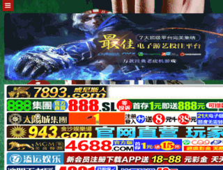 fzcljg.com screenshot