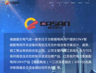 fzeson.com screenshot