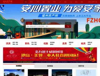fzhome.com screenshot