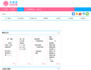 fzmcn.com.cn screenshot