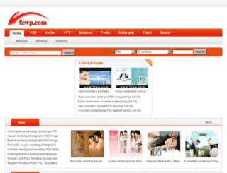 fzwp.com screenshot