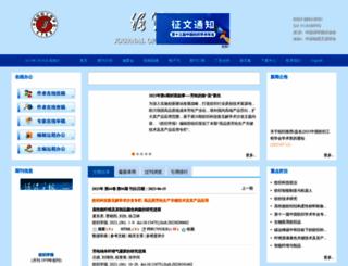 fzxb.org.cn screenshot