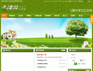 fzxgn.com screenshot