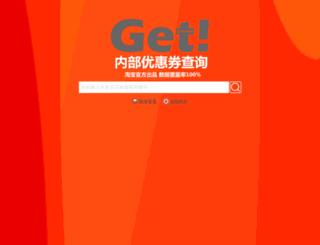 g-et.com screenshot