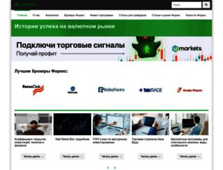 g-forex.net screenshot
