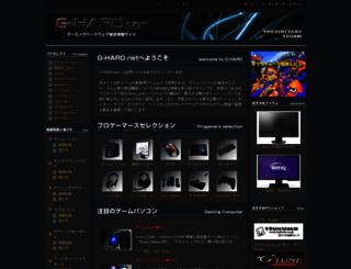g-hard.net screenshot