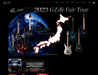 g-life-guitars.com screenshot
