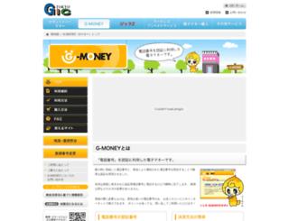 g-money.ne.jp screenshot