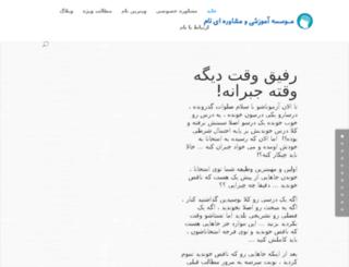 g-nam.com screenshot
