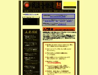 g-o.jp screenshot