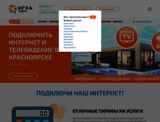 g-service.ru screenshot