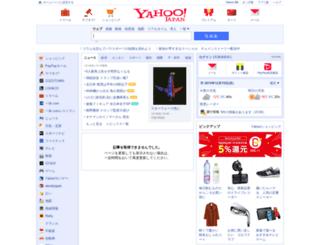 g-srv.net screenshot